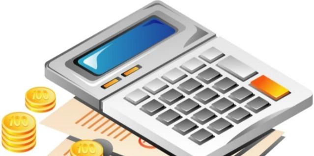 калькулятор кредит пенсионный